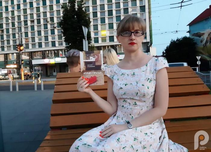 Журналістка Наталія Пахайчук
