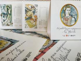 У Луцьку видрукували календарі на новий рік до 150-річчя від народження Лесі Українки