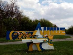 У Лищі оголосили конкурс на кращий ескіз зупинки громадського транспорту
