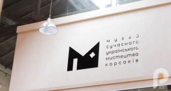 У «Адреналін сіті» – десять музеїв на одній території