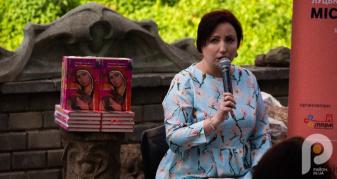 Презентація збірки Катерини Калитко