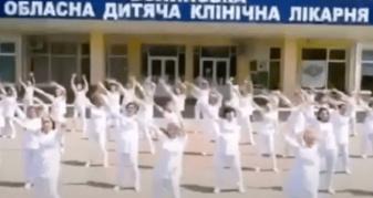 Луцькі медики привітали колег із професійним святом танцем
