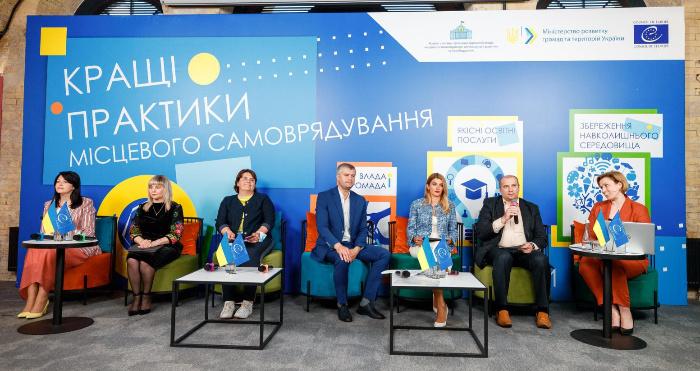 Еко-ініціативу Боратинської громади презентували у Києві