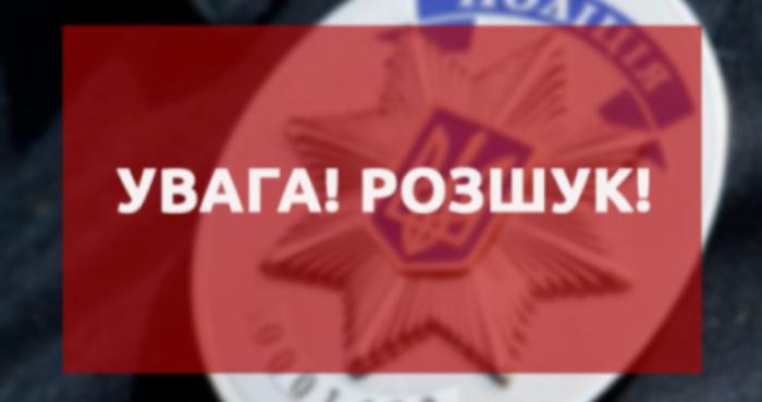 Поліція розшукує жительку Володимирщини, яка вийшла з дому і не повернулась