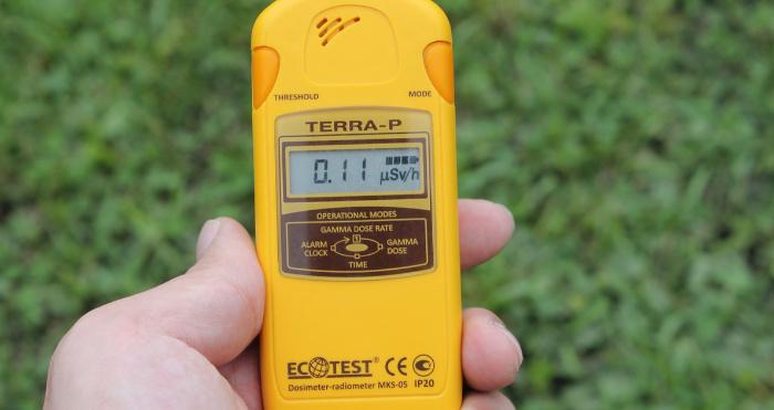 Де на Волині найвищий рівень радіації