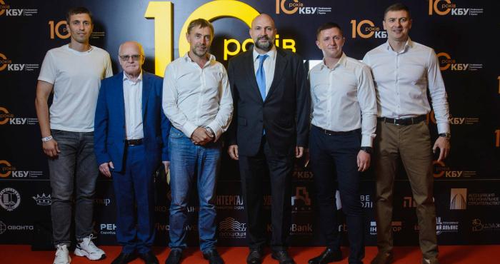Найбільшій будівельній організації України - 10 років. Хто з волинян був на святкуванні