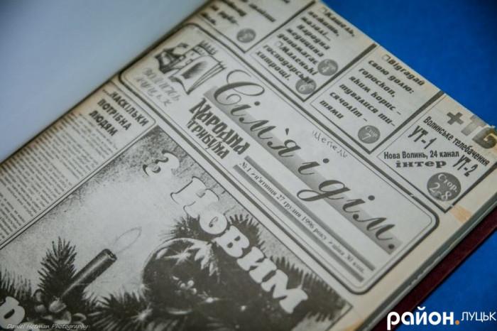 Перші номери газети були чорно-білі