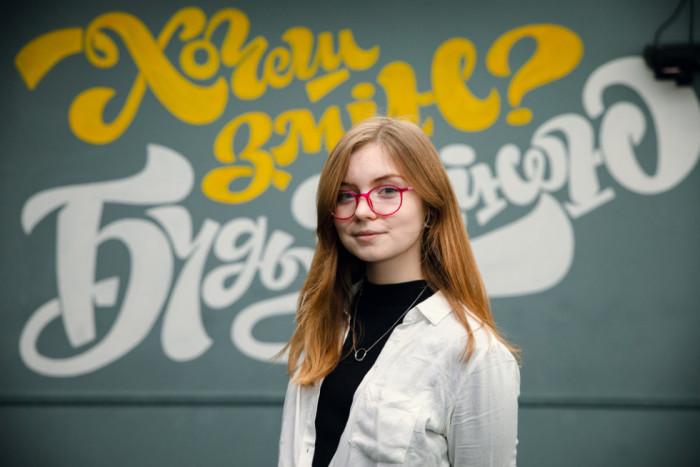 Ольга Чепель