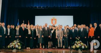 Депутати Луцької Міської Ради