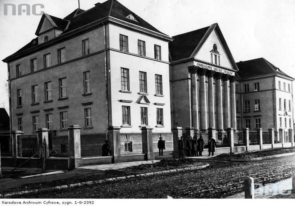 Земельне управління (тепер краєзнавчий музей)
