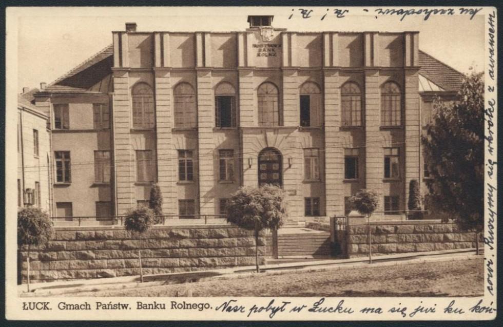 Польський земельний банк, пізніше Будинок офіцерів. Відбудують його такий? Як гадаєте?
