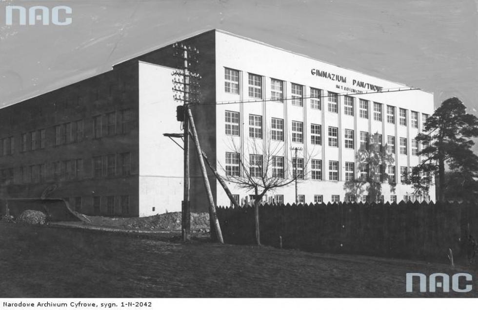 Гімназія ім. Т. Костюшка стала старим корпусом університету