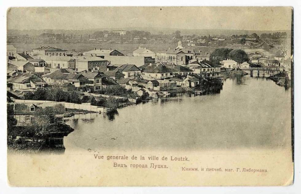Вигляд з замку на Братський міст на початок сучасної вул. Братковського