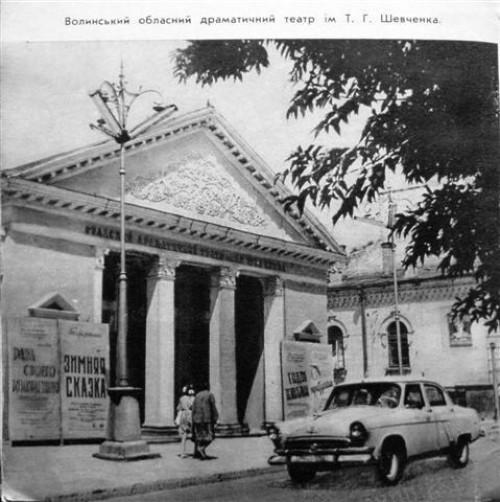 Театр імені Т. Г. Шевченка
