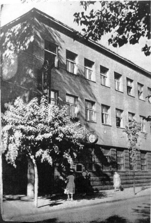 Поштамт, 1973