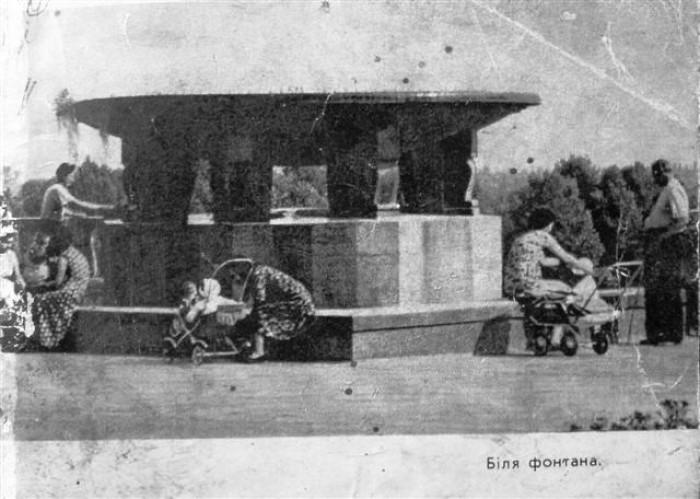 Зруйнований фонтан
