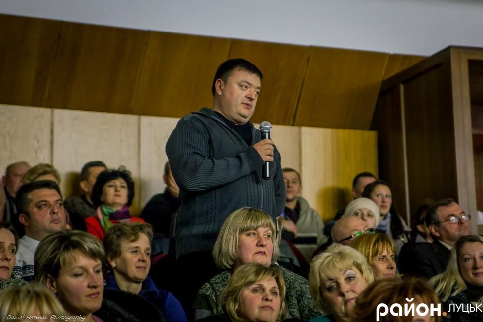 Після звіту учасники заходу мали можливість задавати меру запитання