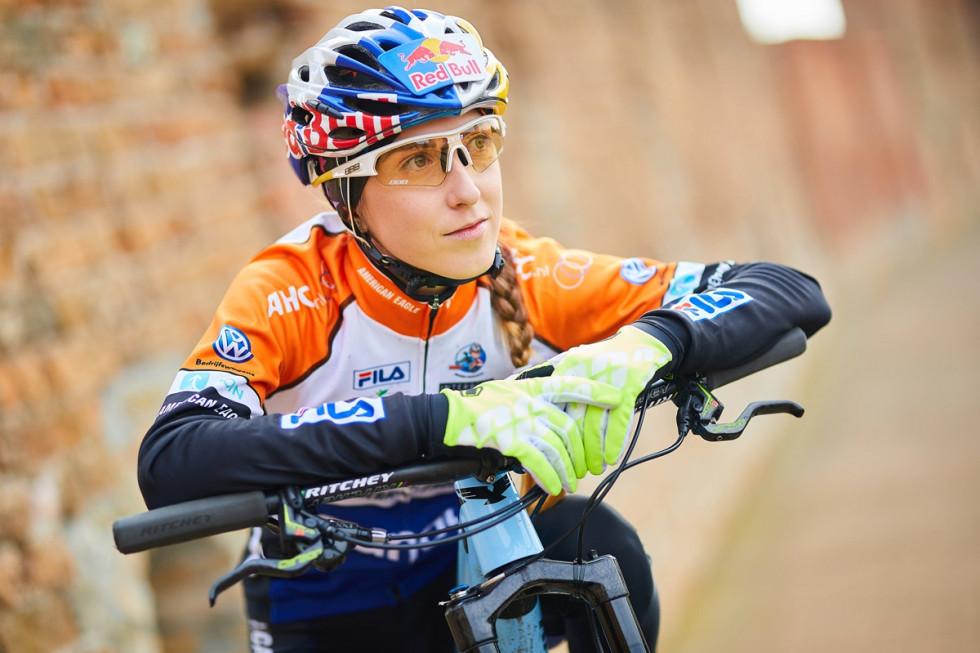 Яна Беломіна - 25-річна українська велосипедистка з маунтинбайку в дисципліні крос-кантрі