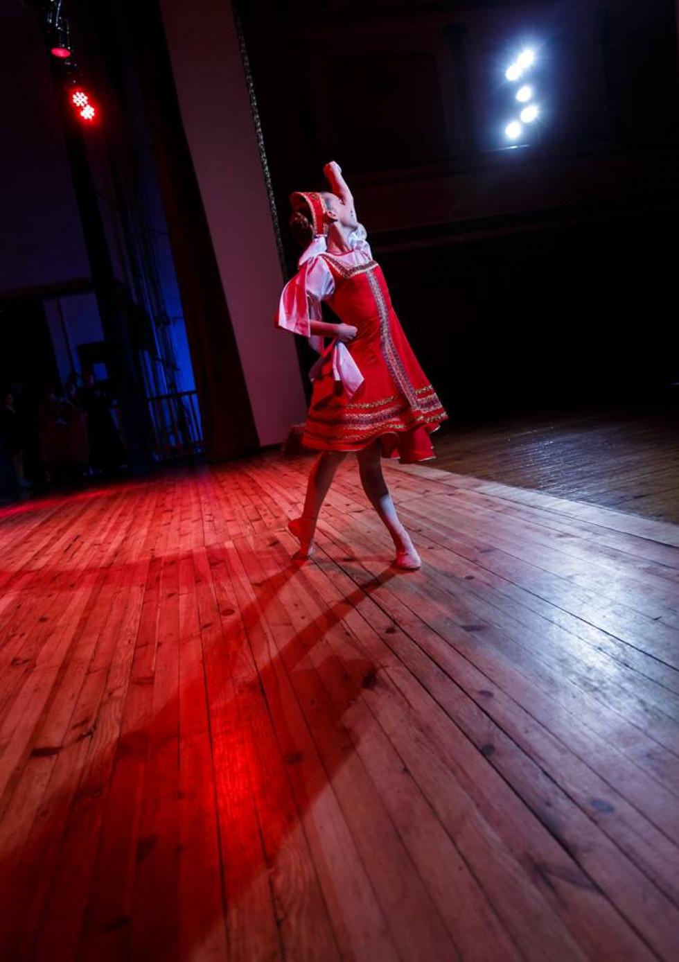 Народний танець