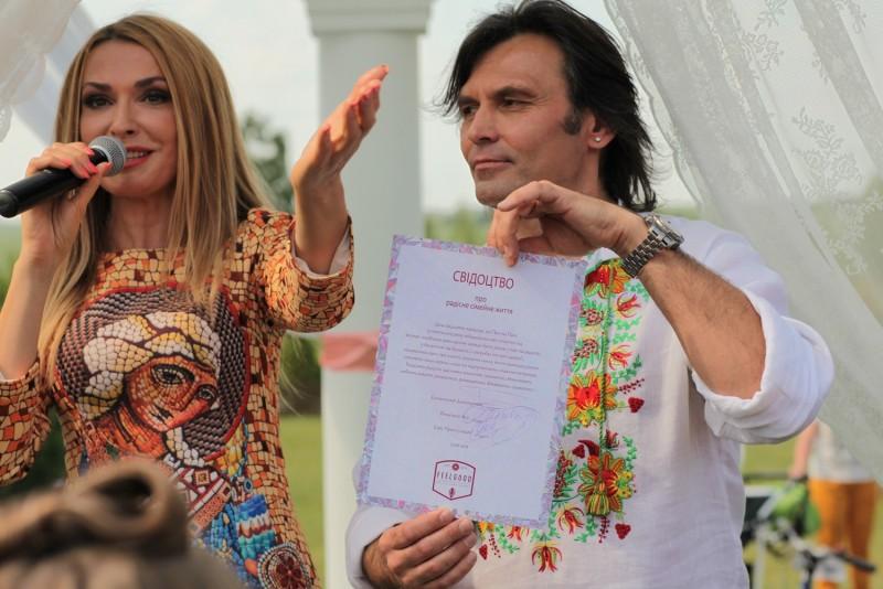 Ольга Сумська та Віталій Борисюк