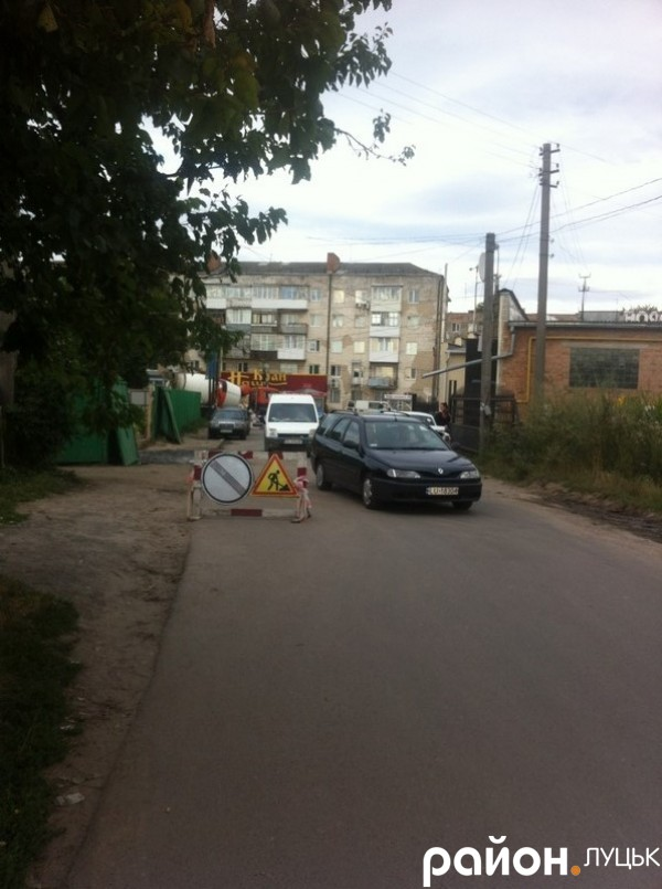 Вулиця Городецька