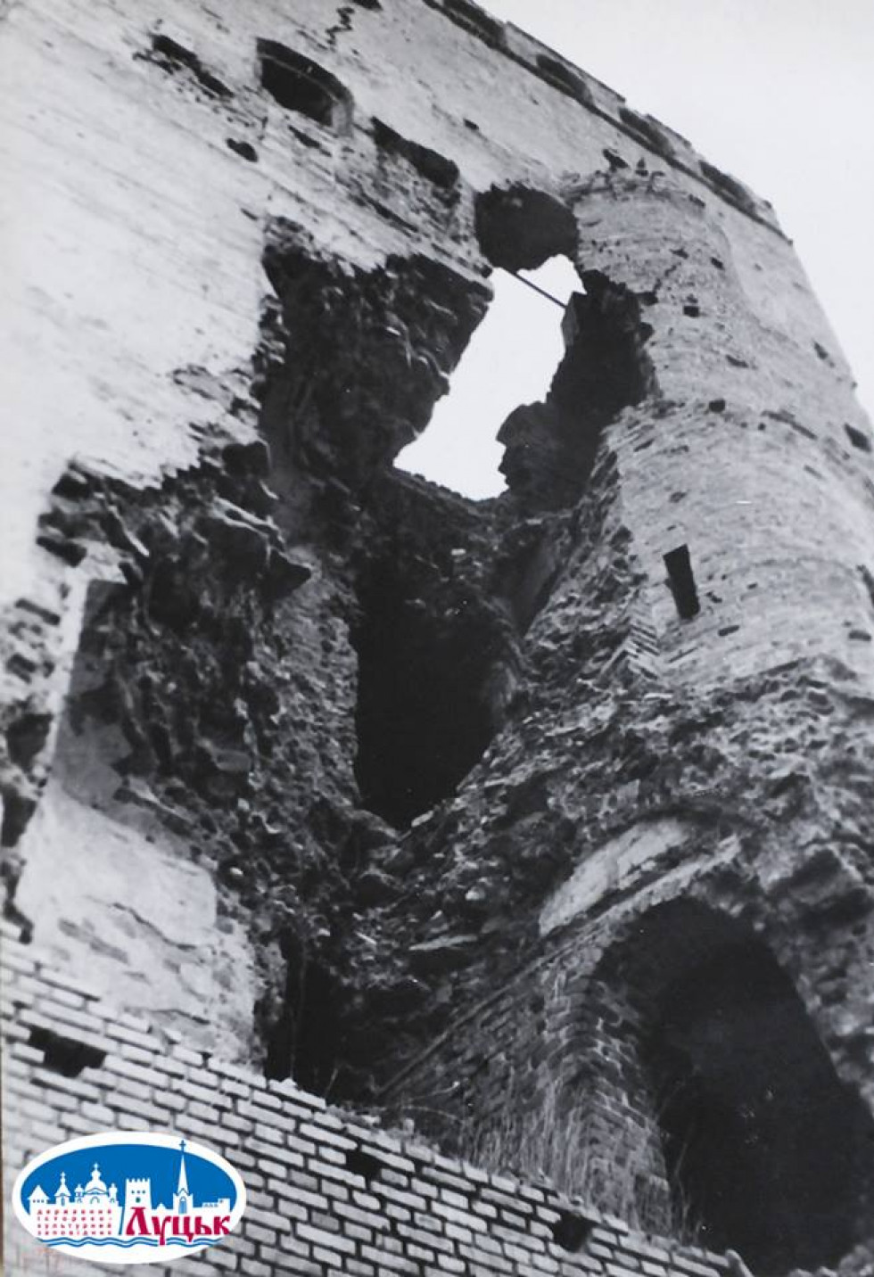 Як виглядав Луцький замок до реставрації