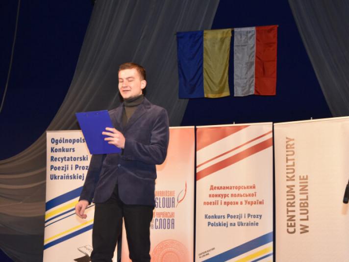 У луцькому палаці культури відбувся Декламаторський конкурс польської поезії та прози