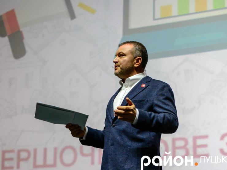 бізнесмен й депутат Луцькради Андрій Покровський