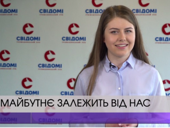 Дарина Мельник