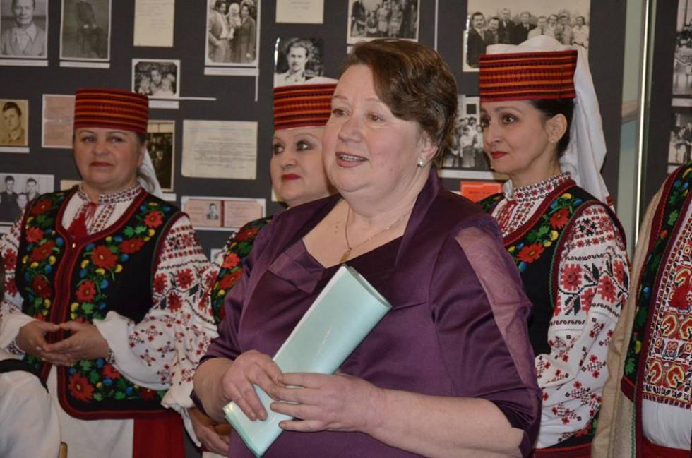 Мирослава Гей