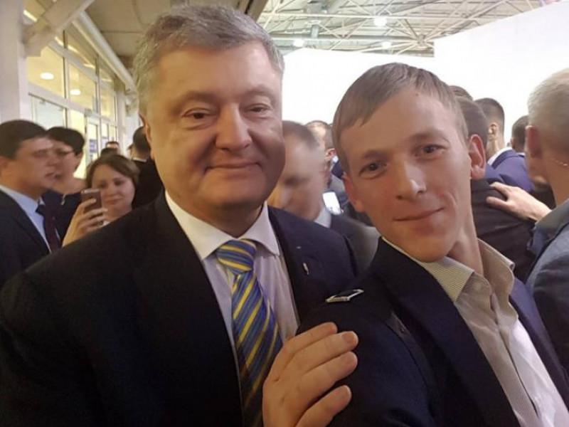 Петро Порошенко та лучанин Олександр Темчук