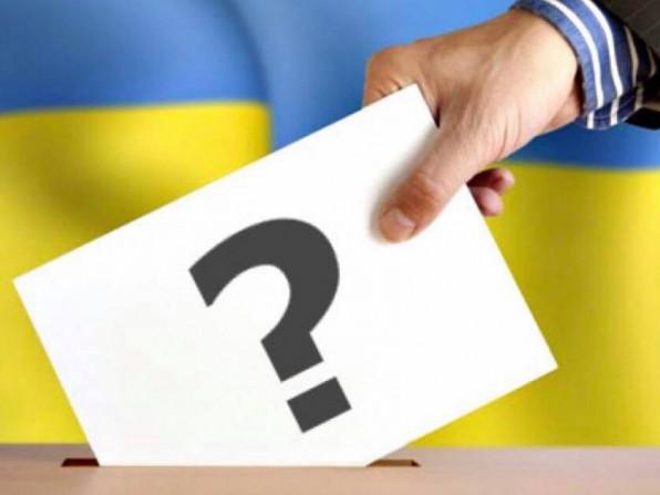 нардеп звернув увагу, що в вибори активно втручається Росія