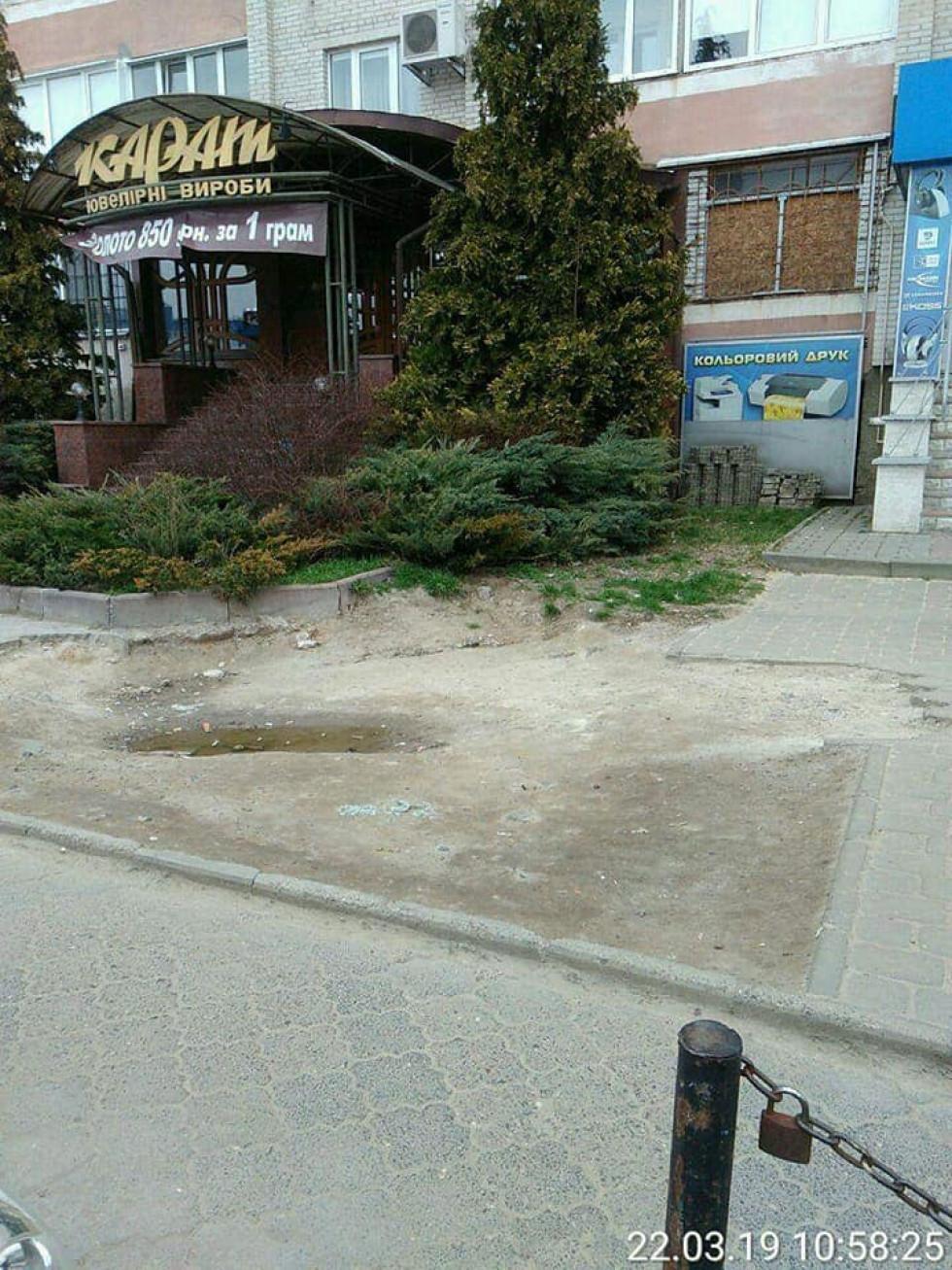Поруйнований тротуар