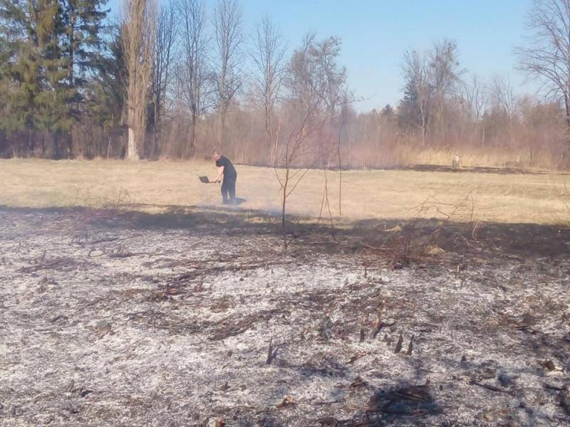 у Луцьку трапилося загорання в парку