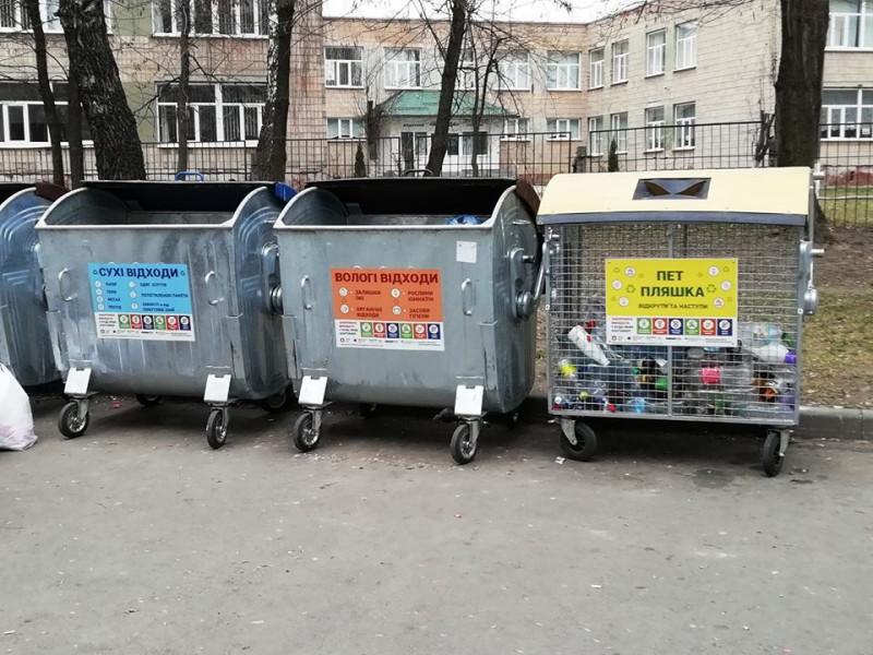 контейнери встановили у двох мікрорайонах