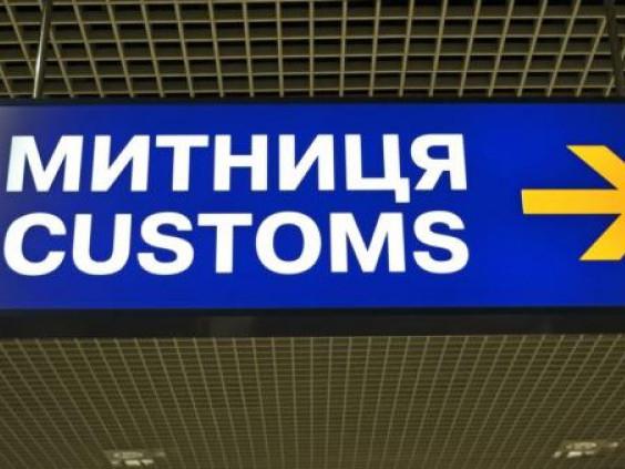 махінації виявили львівські митники