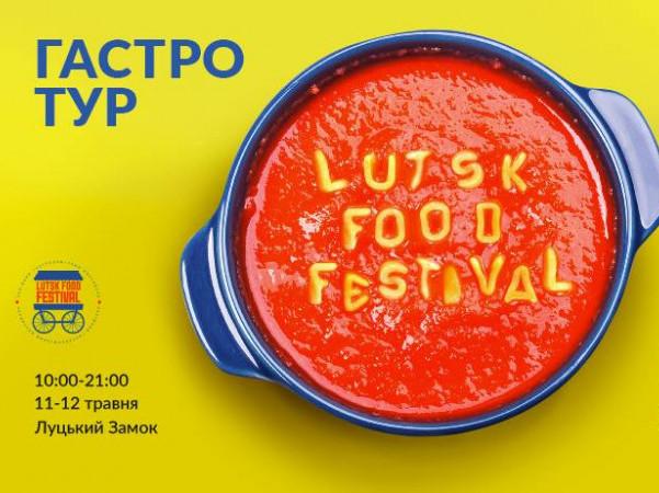 Lutsk Food Fest