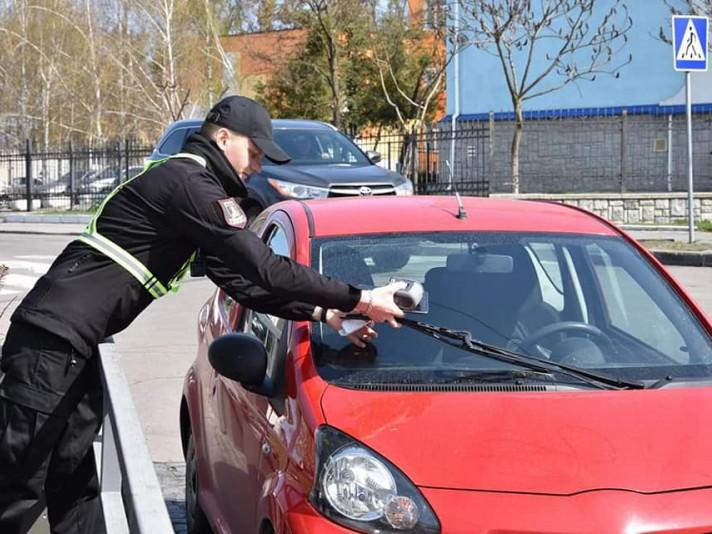 інспектори з паркування