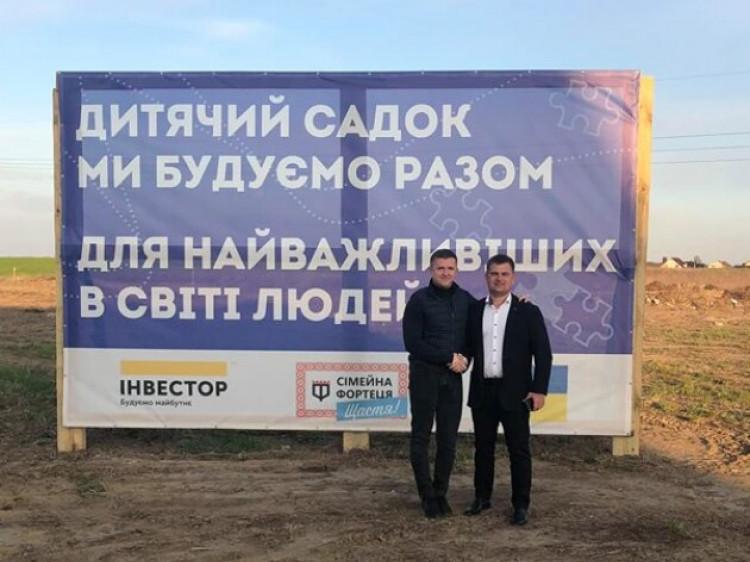 Андрій РазумовськийіОлександр Князєв