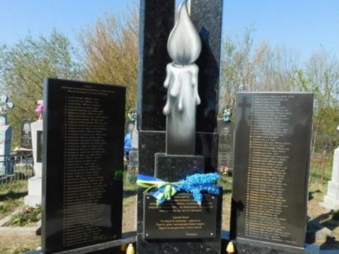 Вшанували жертв трагедії в Красному Саду