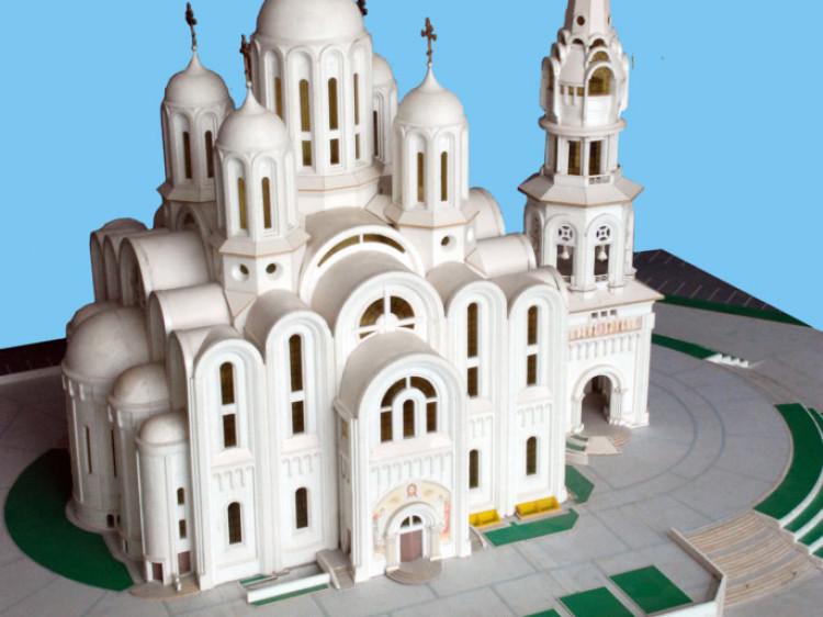 макет собору