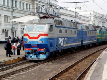 Волиняни вимагають додаткового потяга до Києва
