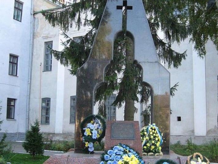 пам'ятник «Жертвам політичних репресій»