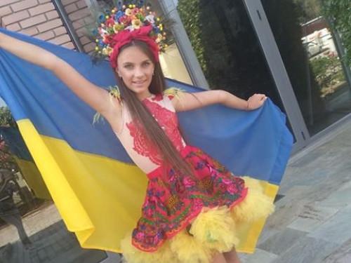 Софія Щерба