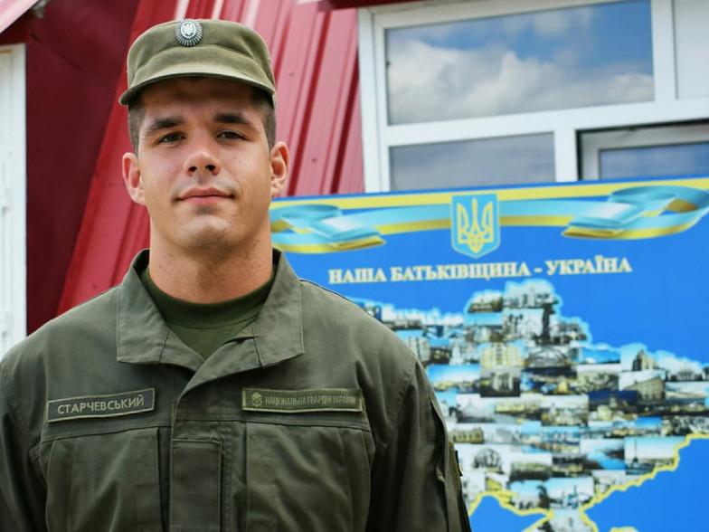 Роман Старчевський