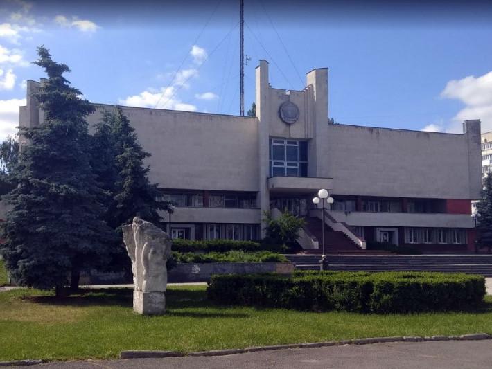 РАЦС у Луцьку