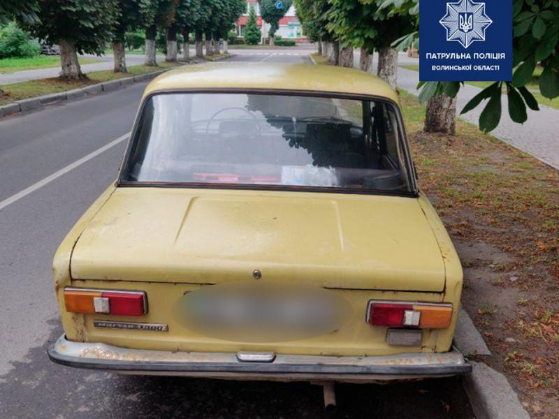 Автомобіль порушника