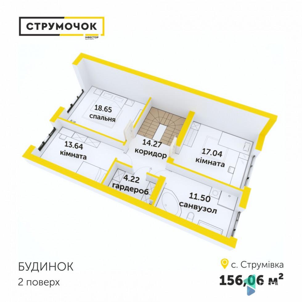 Зразок планування котеджу 156 кв.м у «Струмочку»