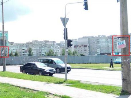 Незаконна реклама в Луцьку