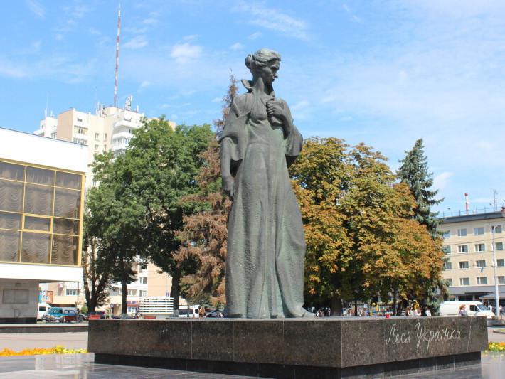 Лучани вшанували пам'ять Лесі Українки
